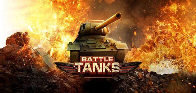 Обзор на игровой автомат Battle Tanks