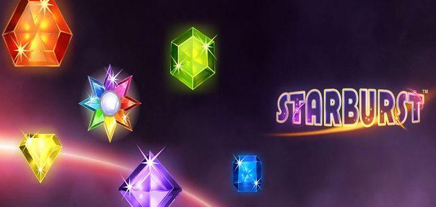 Сверкающие драгоценности легендарной Starsburst